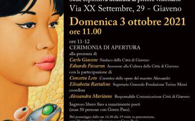 Apertura sede espositiva delle opere del pittore Alessandri – Museo Alessandri – Domenica 3 ottobre 2021